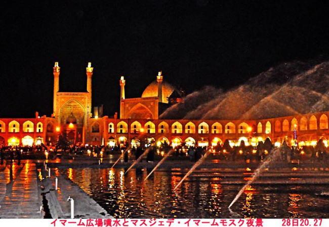 イマーム広場の画像 p1_30